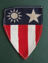 British Commonwealth Allied Forces Far East Shoulder Patch