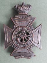 British Army The First Surrey Rifles 1878-1882 Helmet Plate